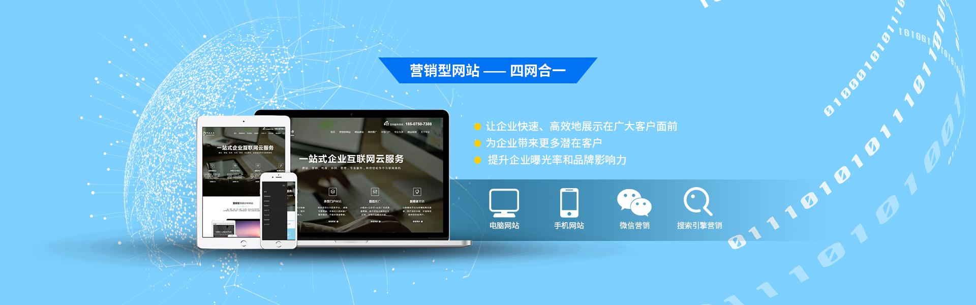 湖州网站制作,企业网站建设,网站seo优化,网站建设公司,网站推广